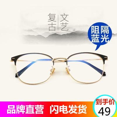 代利斯 防輻射抗藍光防近視眼鏡男女通用款平光鏡電腦手機專用護目鏡情侶款眼鏡架電競游戲保護視力護目鏡5551