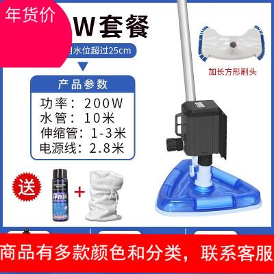 鱼池吸污机游泳池吸污泵水池底清理吸粪器水下吸尘器清洁过滤设备