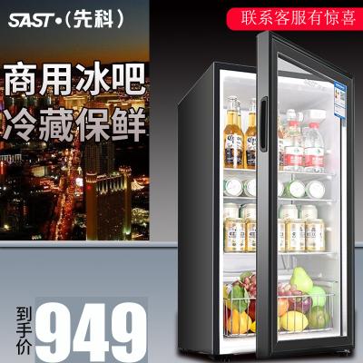 SAST/先科 BC-135T单门欧式酒柜冰吧冷藏柜透明玻璃展示柜恒温家用