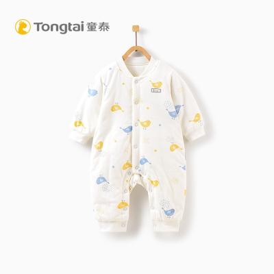 童泰秋冬新生兒衣服嬰兒棉衣連體衣0-1歲寶寶純棉哈衣夾棉爬爬服
