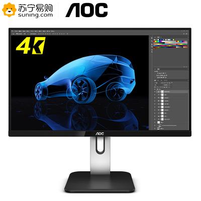 AOC 27英寸 4K超清 低藍光不閃IPS屏 10bit面板 內置音箱 窄邊框旋轉升降液晶顯示器 專業設計商務辦公U2