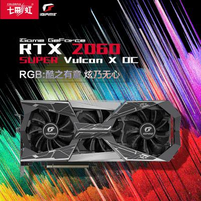 七彩虹iGame GeForce RTX 2060 SUPER Vulcan X OC GDDR6 8G游戏显卡