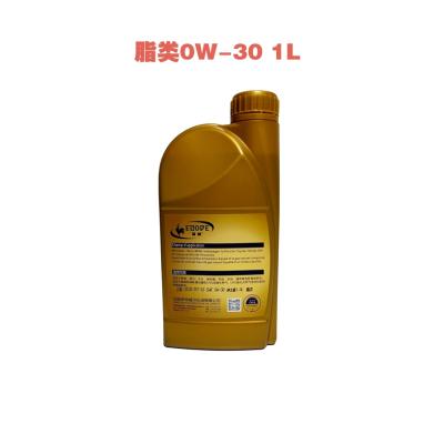 蘇寧車管家 愛普酯類全合成機油0W-30(1L含工時,含機濾)
