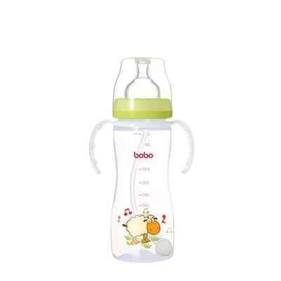 乐儿宝(bobo)婴幼儿PP宽口径奶瓶330毫升(绿色)12月以上