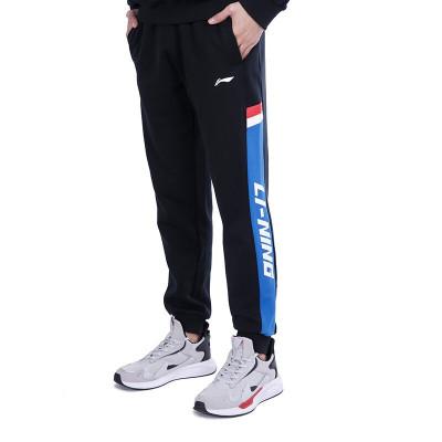 李寧衛褲男子長褲2020年春夏季運動時尚系列收口運動褲 紅色
