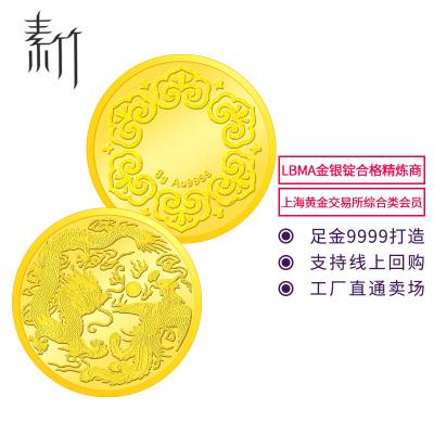 素竹 足金/黃金Au9999金幣 新款