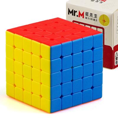 圣手7235A磁先生五階魔方 專業比賽專用磁力定位5階魔方彩色順滑兒童益智玩具減壓魔方