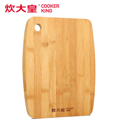 炊大皇(COOKER KING) 砧板 CB28C 實木家用樂廚水果菜板切菜砧板原生環保
