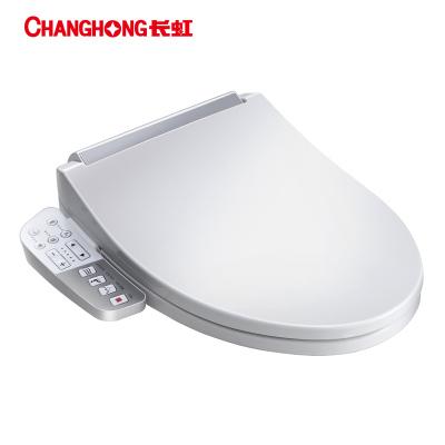 长虹(CHANGHONG)智能马桶盖家用全自动即热冲洗器电动智能坐便盖板CH/GB-JS3011A