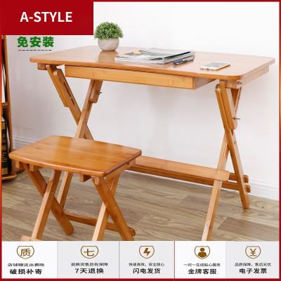 蘇寧放心購楠竹兒童學習桌可升降折疊書桌椅套裝實木小學生寫字桌作業課桌子A-STYLE家具