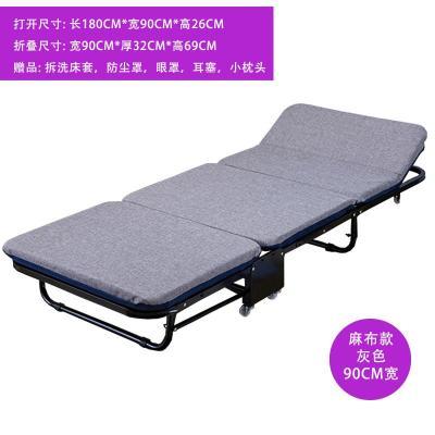 三折折疊床單人雙人午休辦公室午睡床陪護家用簡易沙發兩用海綿床定制 90CM寬灰色5禮(麻布款)