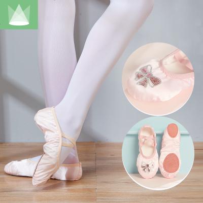 舞蹈鞋儿童女软底练功鞋小女孩猫爪鞋成人瑜伽鞋肉色跳舞鞋体操鞋