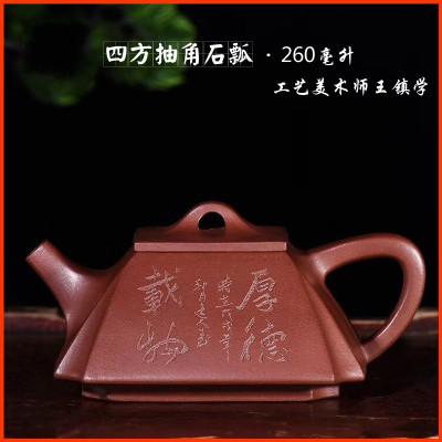 四方抽角石瓢壺紫砂壺宜興茶具正品純全手工原礦底清手把功夫茶