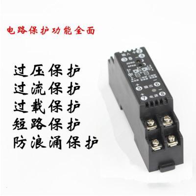 阿斯卡利直流4-20mA電壓信號隔離器變送電流轉換模塊0-10V一進二三出 黑色±10V轉±