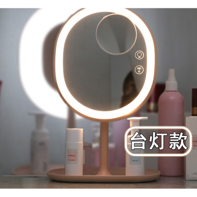 LED化妝鏡帶燈臺式智能充電桌面美妝網紅補光梳妝臺燈鏡子大