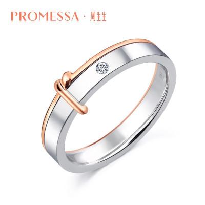 林宥嘉明星同款周生生PROMESSA同心系列18K紅白分色黃金同心結鉆石戒指91329R