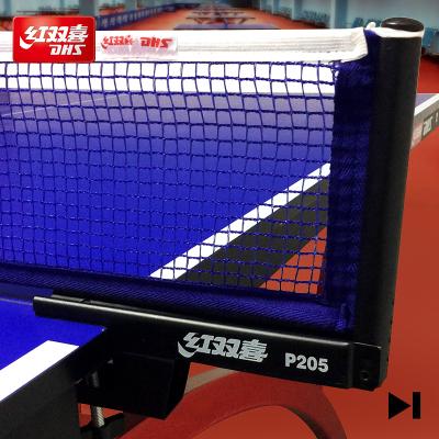 紅雙喜(DHS)紅雙喜乒乓球網架含網P205乒乓球臺網球桌網子乒乓球網架攔網套裝