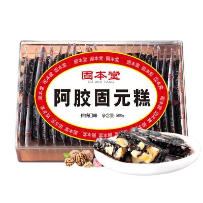 固本堂(GuBenTang)阿胶糕即食 传统口味阿胶固元膏500g/盒装 ejiao阿胶膏