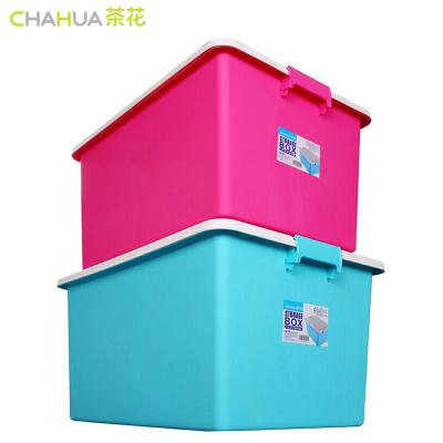 茶花35L收納箱加厚帶蓋正方彩色塑料儲物箱衣物整理箱玩具收納盒