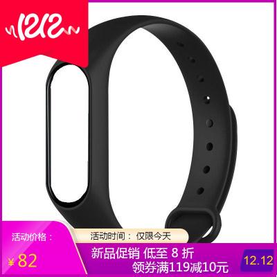 智能运动计步器小大米手环表带防水防汗腕带替换带原品表带