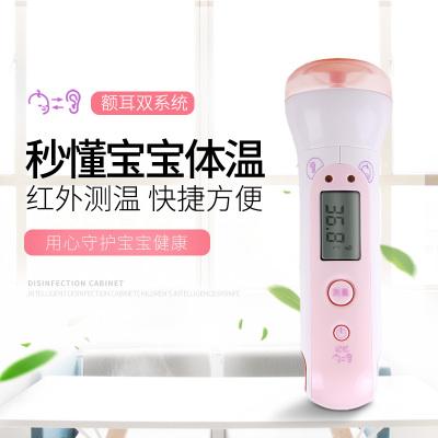 格朗 紅外線家用精準嬰兒高精度溫度計兒童額溫槍 紅外線電子體溫計耳溫/額溫雙用 TET-340