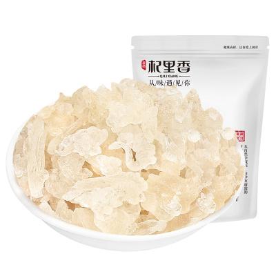 杞里香(QiLiXiang) 雪燕天然植物胶质35g*1袋装 可搭配桃胶皂角米雪莲子 保健茶饮养生茶