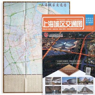 2019年新版上海城區交通圖 上海市測繪院編制 上海城區地圖 上海地圖市區地圖 上海市內交通圖軌道交通公交線路旅游景點出