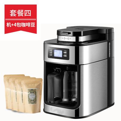 咖啡機研磨一體家用妖怪小型現磨豆全自動美式 單機4
