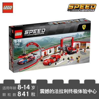 LEGO 樂高 Speed賽車系列 法拉利體驗中心 7-12歲 塑料積木玩具 200塊以上 LEGC75889