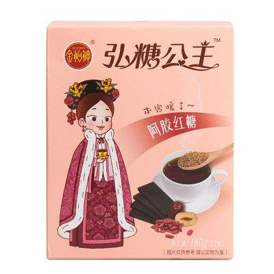 金怡神弘糖公主阿膠紅糖姜茶大姨媽調理氣血姜湯沖飲小袋裝180g