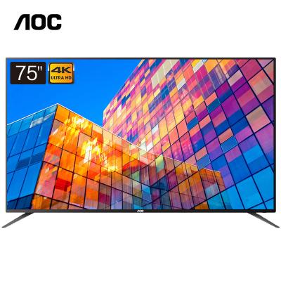 AOC 75英寸液晶平板電視 4K超清 10bit色彩 無線網絡WiFi 智能安卓可壁掛顯示器75U9070 豐富影視資