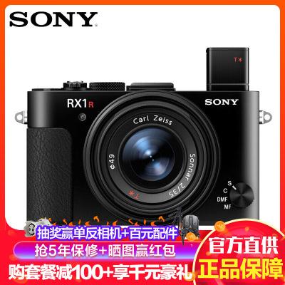 索尼(SONY) DSC-RX1RM2 全畫幅數碼相機 索尼黑卡 RX1R II專業數碼相機 約4240萬有效像素(蔡司35mm F2鏡頭廣角鏡頭 WIFI/NFC)