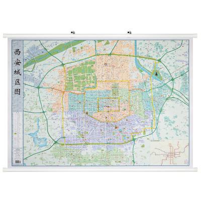2019新版 西安城區圖 約1.2米x0.9m 城區街道詳細顯示 覆膜防水精裝掛墻地圖 西安地圖掛圖市區全圖 辦公家用地