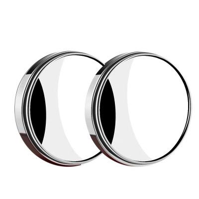 汽車后視鏡小圓鏡倒車盲點鏡高清360度可調廣角帶邊框反光輔助鏡 有邊框小圓鏡-白色一對