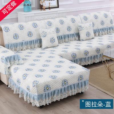 沙发套罩全包组合沙发沙发垫四季通用组合套装1+2+3家用客厅萬能布艺沙发套罩巾全包盖 图拉朵--蓝 3人+4人(两片装)