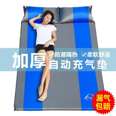 威迪瑞户外双人自动充气垫加宽加厚防潮垫帐篷充气床厚款自动充气防潮垫