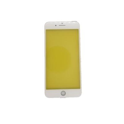 新奇示(XQS)适用于苹果7P 一体盖板 白(含税)