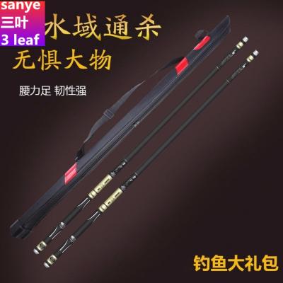 【蘇寧星選】碳素伽瑪鯉魚竿臺釣竿28調手竿超輕超硬釣魚竿套裝索爾倫