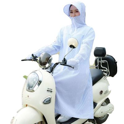 女士電動車防曬衣長款電瓶車騎車夏季防紫外線摩托車防曬服連帽運動風衣 臻依緣