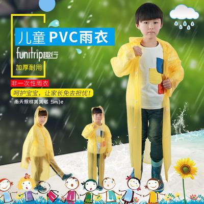 趣行 兒童雨衣/雨披 適合1.1-1.4米 PVC徒步垂釣旅游戶外露營登山騎行戴帽均碼 2件裝