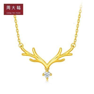 周大福珠宝首饰17916系列一鹿有你22K金彩金钻石鹿角项链吊坠NU1977