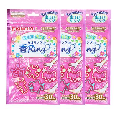 【3件裝】金鳥(KINCHO) 金鳥 驅蟲驅蚊 防蚊手環 粉色花草香 每袋30個入