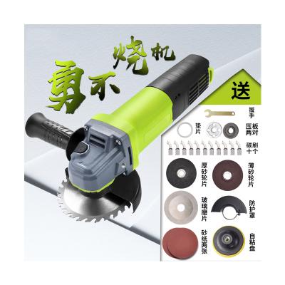 角磨机多功能家用磨光机手磨机抛光切割打磨机法耐(FANAI)手砂轮电动工具 家居款(无礼包)
