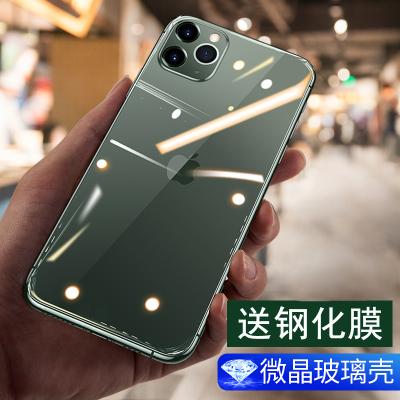 安美宝 苹果11Pro手机壳iPhone XR透明Xs Max玻璃iPhoneX超薄防摔硅胶套iphone11女男潮