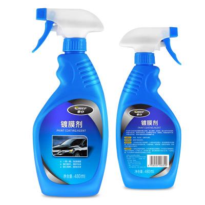 车仆镀膜剂汽车漆面快捷快速手喷雾打蜡套装纳米镀晶新车蜡水液体