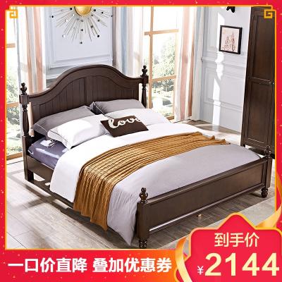 A家家具 床 双人床板式床架子床木色储物美式乡村简约胡桃木色实木水曲木框架卧室家具木质AK102