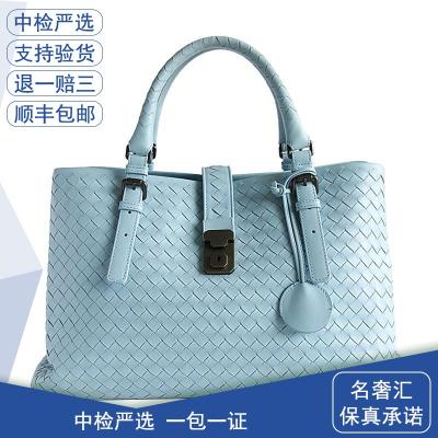 【正品二手95新】葆蝶家(BV)女士 大號 湖水藍 編織款 手提包 牛皮