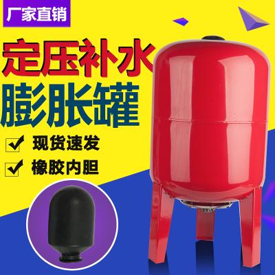 膨胀罐5L稳压罐隔膜式气压罐膨胀水箱8定压罐24升压力罐
