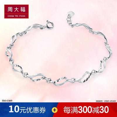 周大福婉约动人竹节链925银手链AB36591