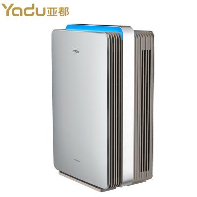 亚都(YADU)WIFI智能型空气净化器 KJ500G-S5(双面侠)除霾 除甲醛